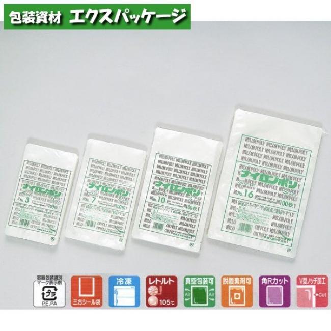 ナイロンポリ Sタイプ No.7B 3000枚 0705055 ケース販売 取り寄せ品 福助工業