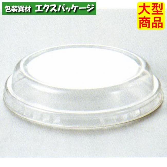 【天満紙器】F-CR05 カールカップ用PET蓋 (透明) 2000入 2690905 【ケース販売】
