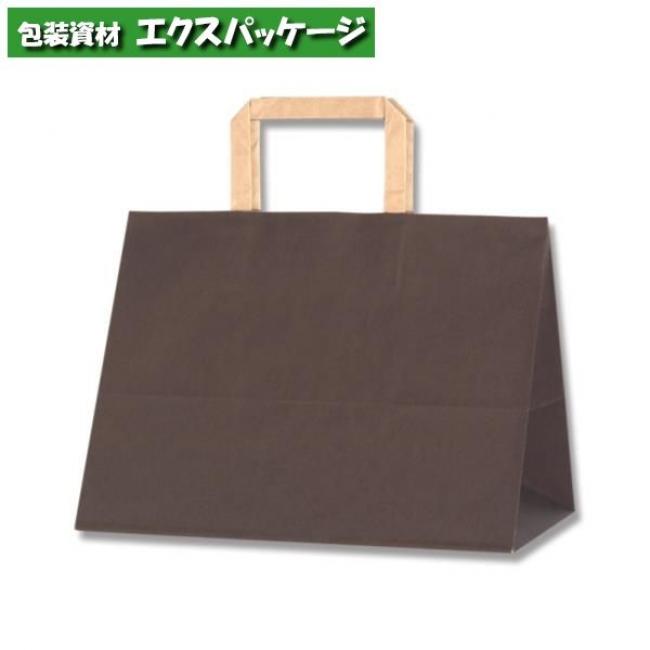 【シモジマ】Hフラットチャームバッグ 280-1 未晒ブラウン 200枚入 #003277520 【ケース販売】