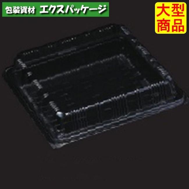 ユニコン LS-角7(盛) B(黒) 300枚入 本体・蓋一体 5LK7163 ケース販売 取り寄せ品 スミ