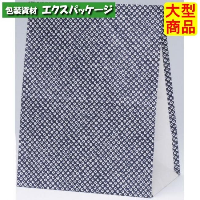 角底袋 ハイバッグ シボリ H500 XZT00459 1000枚入 ケース販売 取り寄せ品 パックタケヤマ