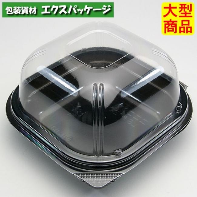 【スミ】ユニコン LS-角120ドーム B(黒) 1000枚入 本体・蓋一体 Vol.22P75 【ケース販売】