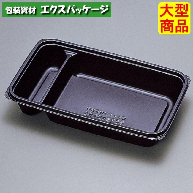 【福助工業】フルレンジシリーズ E-50H 黒 1000入 0593192 本体のみ 【ケース販売】