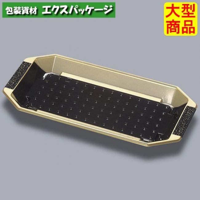 【福助工業】和皿シリーズ 15H 黒天金 600入 0543357 本体のみ 【ケース販売】