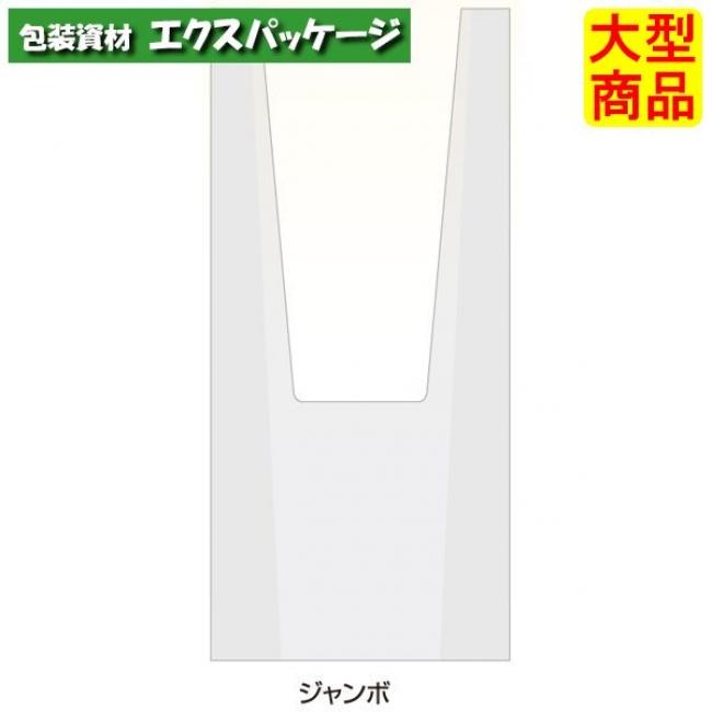 フラワーバッグ Uバッグ 鉢袋HD 強化タイプ ジャンボ XZV01185 1500枚入 ケース販売 取り寄せ品 パックタケヤマ