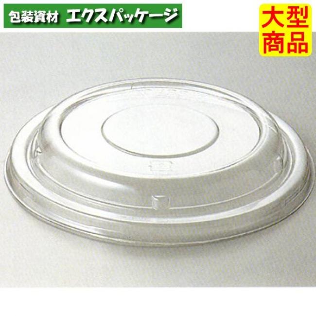 大型商品 ケース販売 3830021 透明 F-SC 天満紙器 取り寄せ品 スモールシフォン用 PET蓋 600枚入