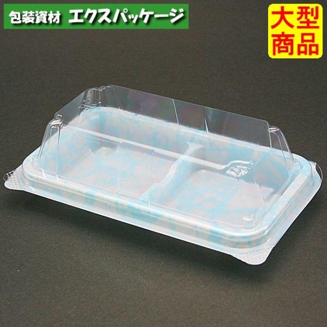 【スミ】ユニコン MS-2 青和紙 2000枚入 本体・蓋一体 5M20136 Vol.22P68 【ケース販売】