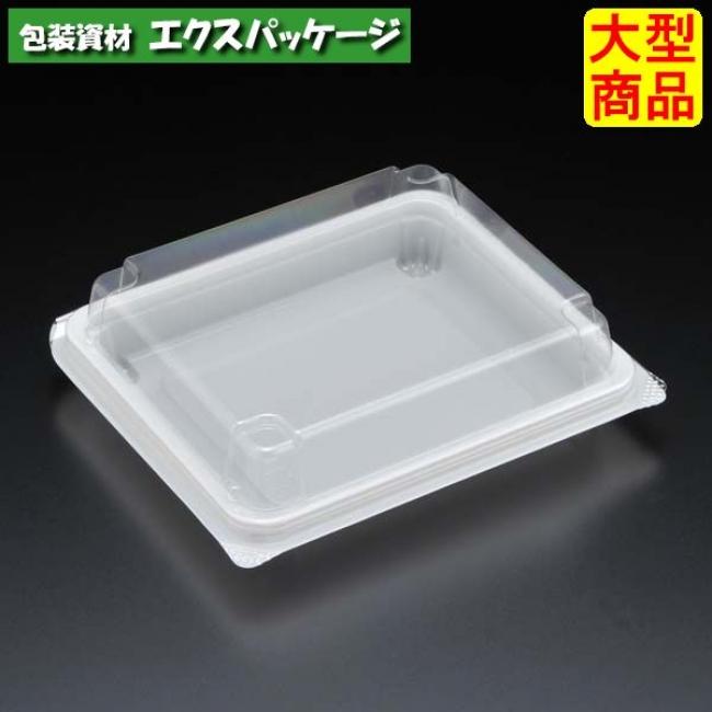 【スミ】ユニコン LS-82 W(白) 800枚入 本体・蓋一体 5S82101 Vol.22P60 【ケース販売】