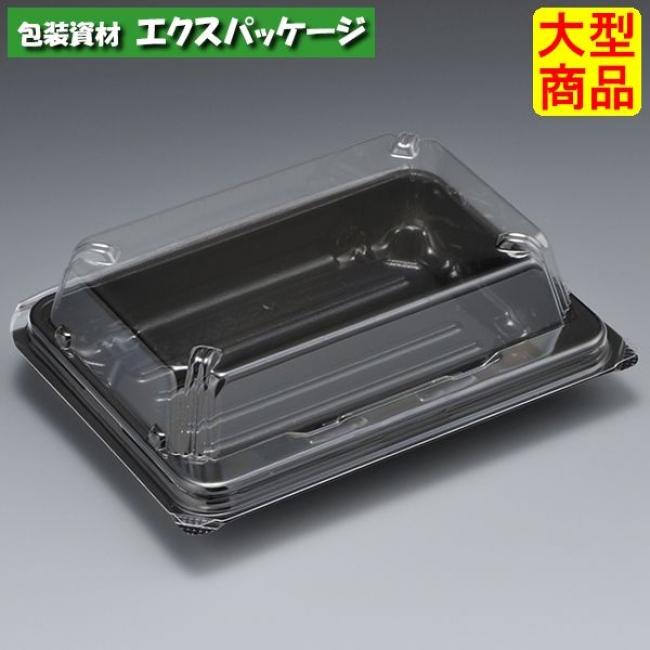 ユニコン MS-6(小)-3 B(黒) 本体・蓋一体 900枚入 5M63204 ケース販売 大型商品 取り寄せ品 スミ