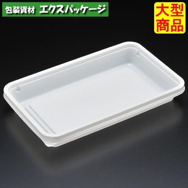 スーパーレンジ G106 W(白) 本体のみ 1000枚入 8G06121 ケース販売 取り寄せ品 スミ
