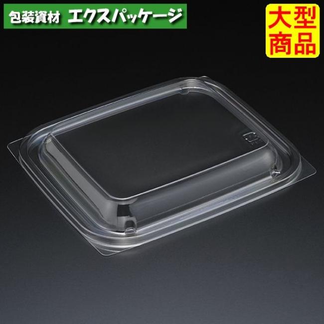 スーパーレンジ AP_F1715 透明蓋 900枚入 8G70221 ケース販売 大型商品 取り寄せ品 スミ