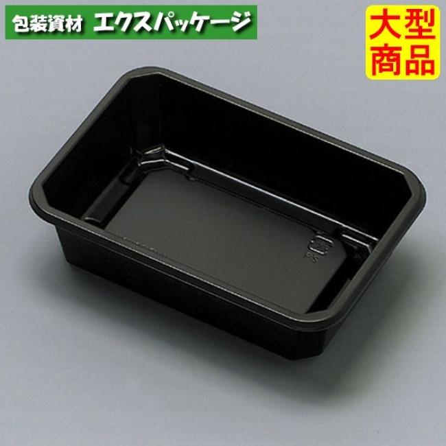 【福助工業】フルレンジ-MU M-10SH みかげ 900入 0515132 本体のみ 【ケース販売】