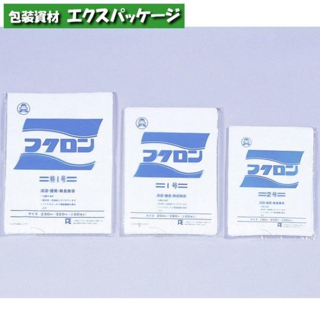 フクロン 1号 10000枚 平袋 乳白 HDPE 0480037 ケース販売 取り寄せ品 福助工業