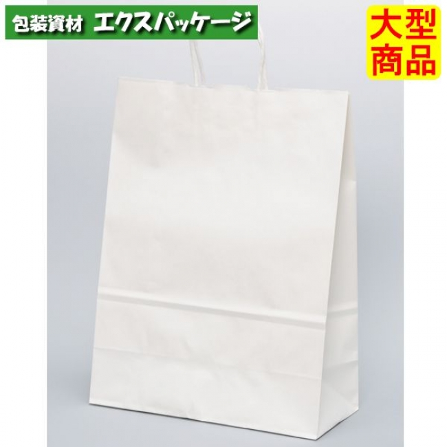 【ケース販売】 200枚入 #006442100 【シモジマ】 白無地 広口チャームバッグ M-1