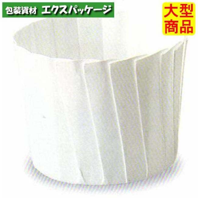 ITカップ 白 GP-001 2730001 3010枚入 ケース販売 大型商品 取り寄せ品 天満紙器
