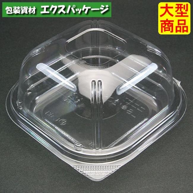 【スミ】ユニコン LS-角120ドーム2 透明 1000枚入 本体・蓋一体 5K12160 Vol.22P75 【ケース販売】