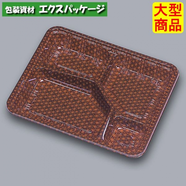 【福助工業】LC新シリーズ LC-614 麻 600入 0576530 本体・フタセット 【ケース販売】