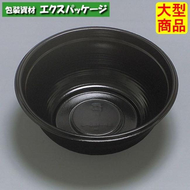 【福助工業】セーフプラシリーズ SP-180-3H 黒 900入 0721859 本体のみ 【ケース販売】