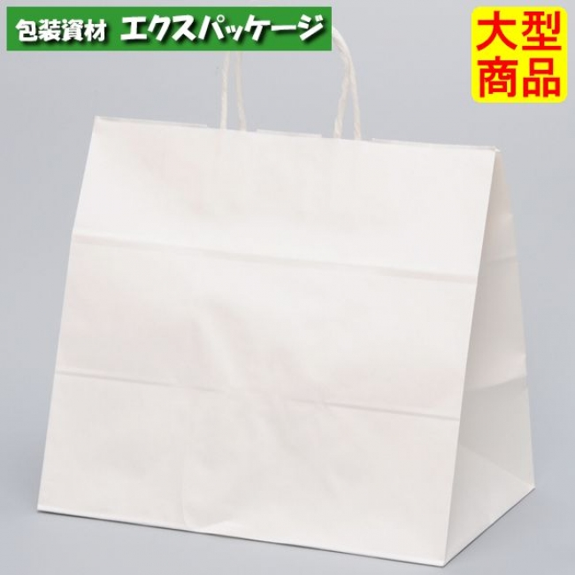 手提袋 HV75 晒 無地(白無地) XZT00933 200枚入 ケース販売 取り寄せ品 パックタケヤマ