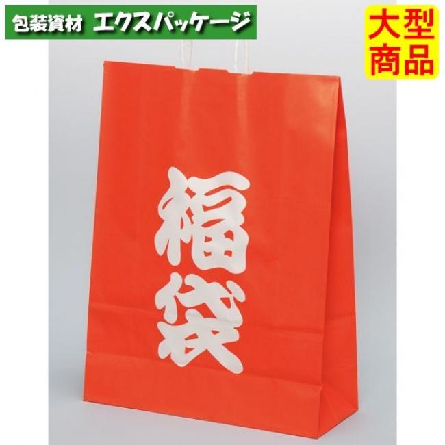 【パックタケヤマ】手提袋 手提別寸 HV100 福袋 XZT00950 200入 【ケース販売】