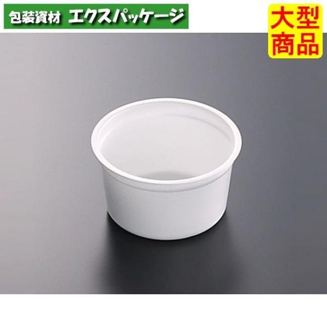 【中央化学】CFカップ 70-80 身 3000入 74294 【ケース販売】