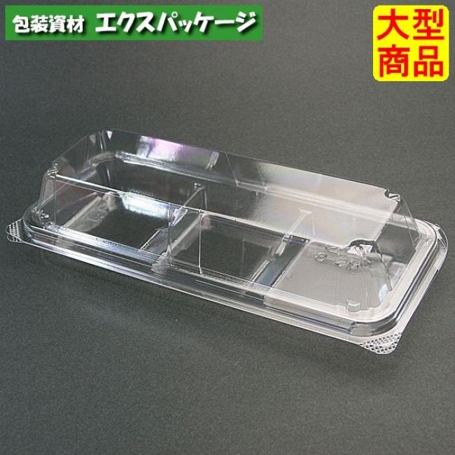 【スミ】ユニコン MS-3 透明 1200枚入 本体・蓋一体 5M30110 Vol.22P69 【ケース販売】