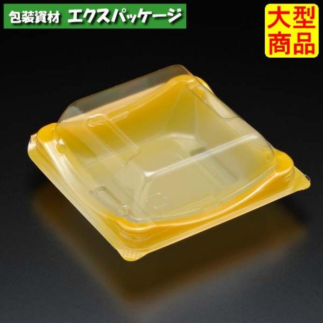 ユニコン SD-2 GRオレンジ 1200枚入 本体・蓋一体 5D02105 ケース販売 取り寄せ品 スミ