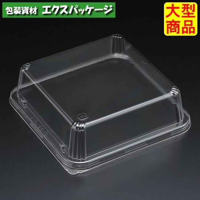 【スミ】 エスコン FUL-84-10 透明蓋 2000枚入 3L84211 Vol.22P22 【ケース販売】