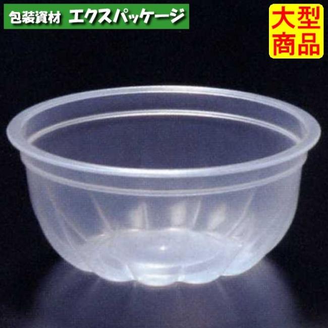 【シンギ】デザートカップ PPスタンダード PP88-150F 1200入 【ケース販売】