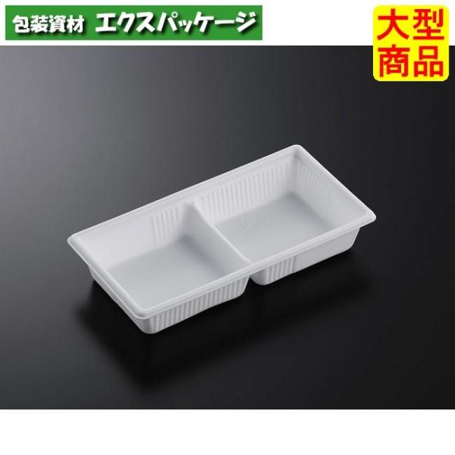 【中央化学】SDキャセロ 20-10 2S 四角 白 身 600入 924852【ケース販売】