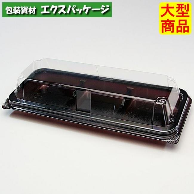 【スミ】ユニコン MS-3 チョコレート 1200枚入 本体・蓋一体 5M30103 Vol.22P69 【ケース販売】