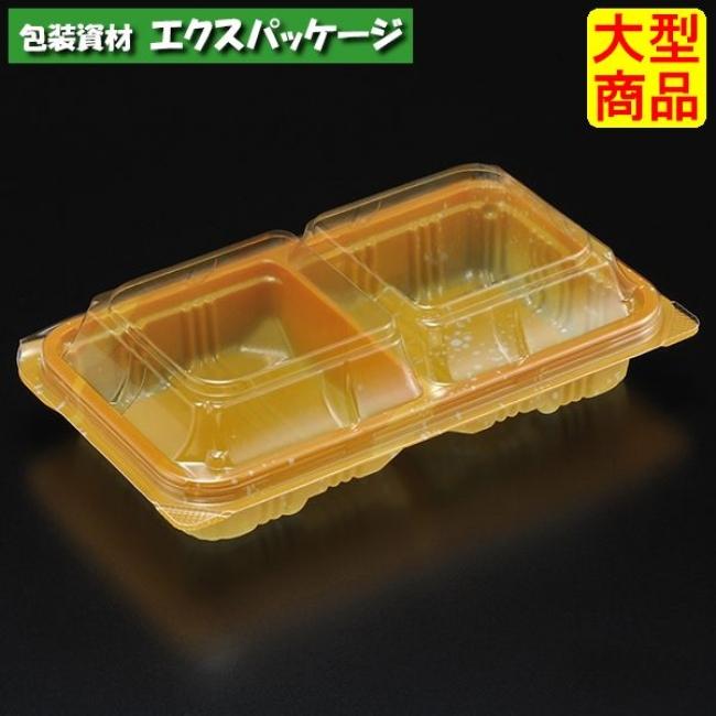 ユニコン NL4-2S しぶき(茶) 本体・蓋一体 900枚入 5NL4267 ケース販売 取り寄せ品 スミ