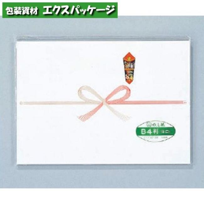 のし紙 厚口(祝) B4判 3000枚 0221449 ケース販売 取り寄せ品 福助工業