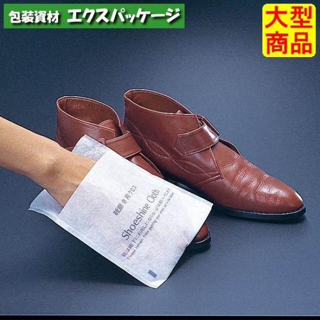 靴磨き用クロス 2400枚 0134015 ケース販売 大型商品 取り寄せ品 福助工業