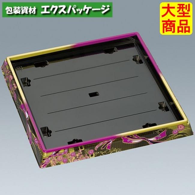 新角桶 40H 蒔絵紫 本体のみ 120枚 0726257 ケース販売 大型商品 取り寄せ品 福助工業