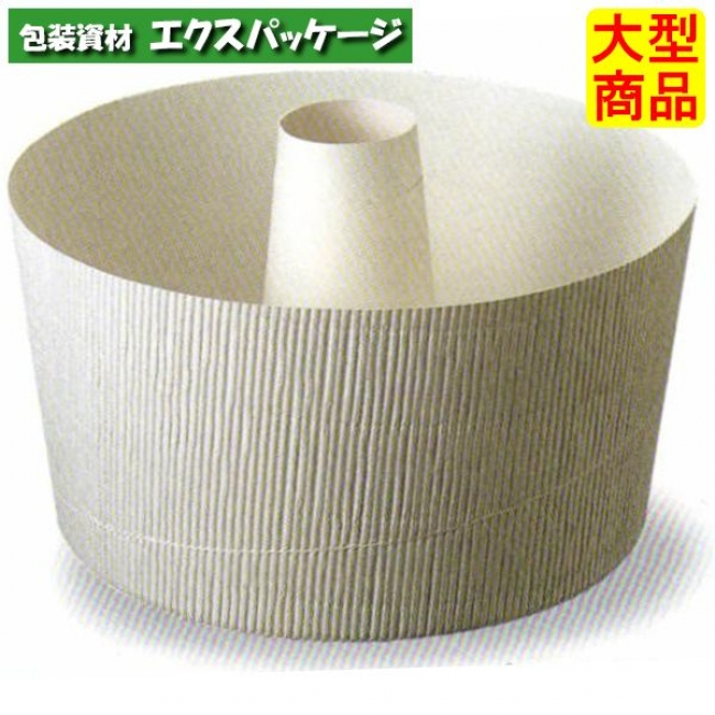 【天満紙器】SC900 ラージシフォンカップ (白無地) 200入 3830550 【ケース販売】