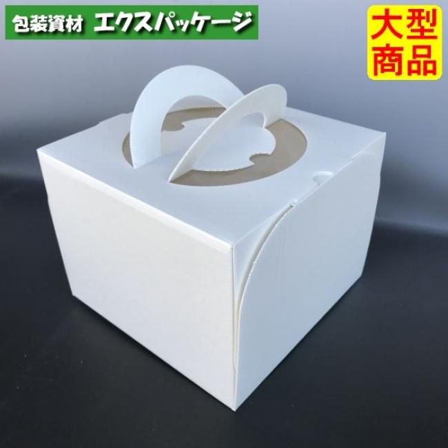 ケーキ箱 エコデコ150 5号 トレー無 DE-79 100枚入 ケース販売 取り寄せ品 ヤマニパッケージ