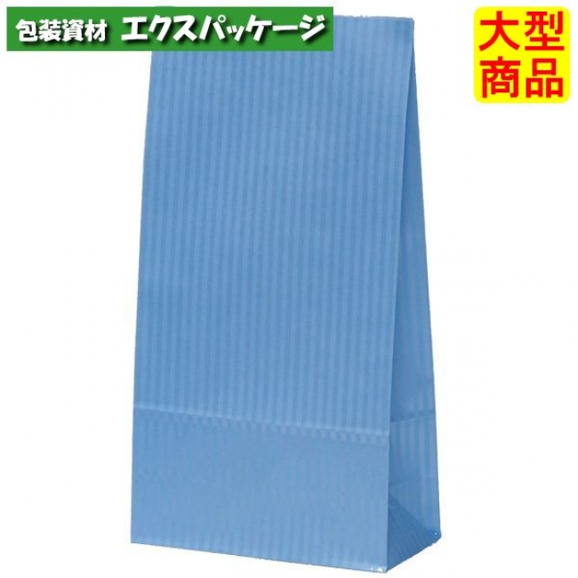 角底袋 ハイバッグ S型 クリスタルブルー Hs2 S2 XZT00531 1500枚入 ケース販売 取り寄せ品 パックタケヤマ