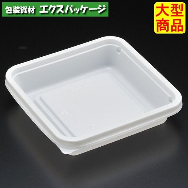 スーパーレンジ G115 W(白) 本体のみ 1600枚入 8G15111 ケース販売 大型商品 取り寄せ品 スミ