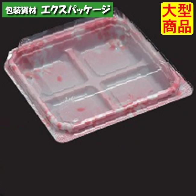 ユニコン JU-4 織桜 本体・蓋一体 800枚入 5JU4138 ケース販売 大型商品 取り寄せ品 スミ