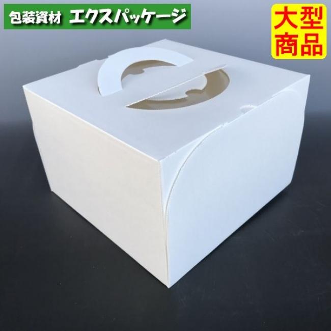 ケーキ箱 エコデコ150 6号 トレー無 DE-80 100枚入 ケース販売 取り寄せ品 ヤマニパッケージ