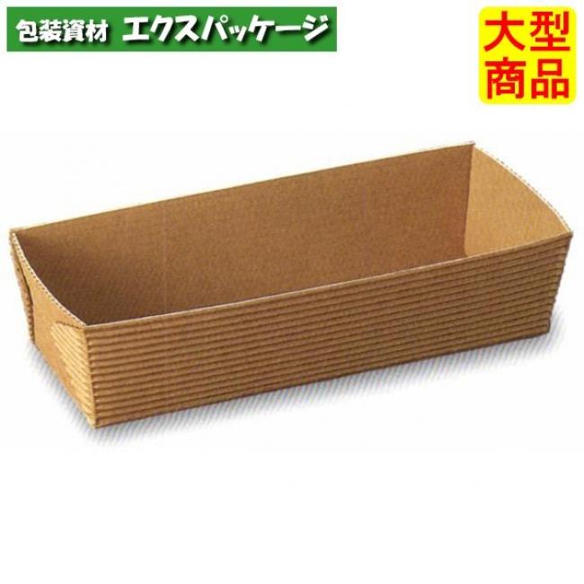 【天満紙器】CT603 ベーキングトレー (茶無地) 600入 3810104 【ケース販売】