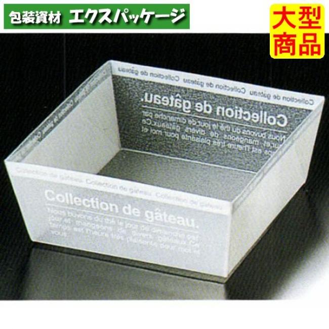 ホワイティココット ガトー PC-300 3850600 1500枚入 ケース販売 大型商品 取り寄せ品 天満紙器
