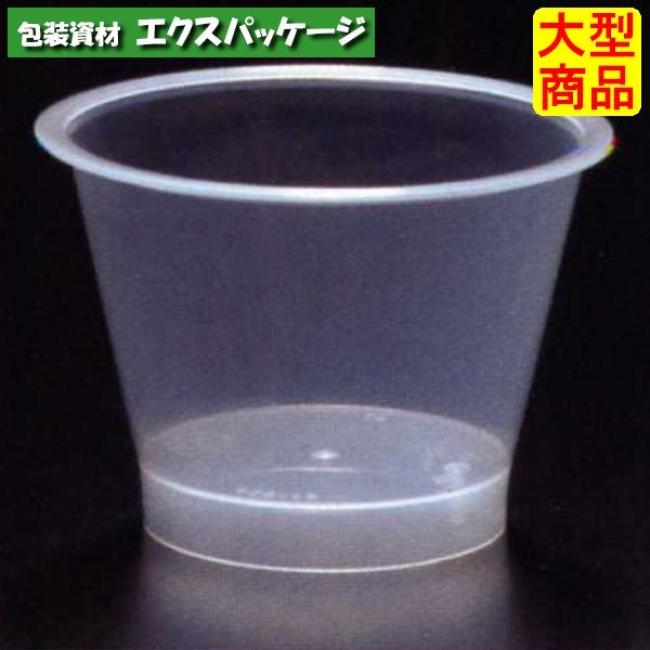 【シンギ】デザートカップ PPスタンダード PP71-95P 601314 2000入 【ケース販売】