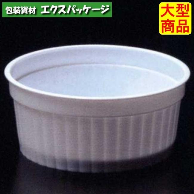 【シンギ】デザートカップ PPスタンダード PP88-150 リブ 白 800入 【ケース販売】