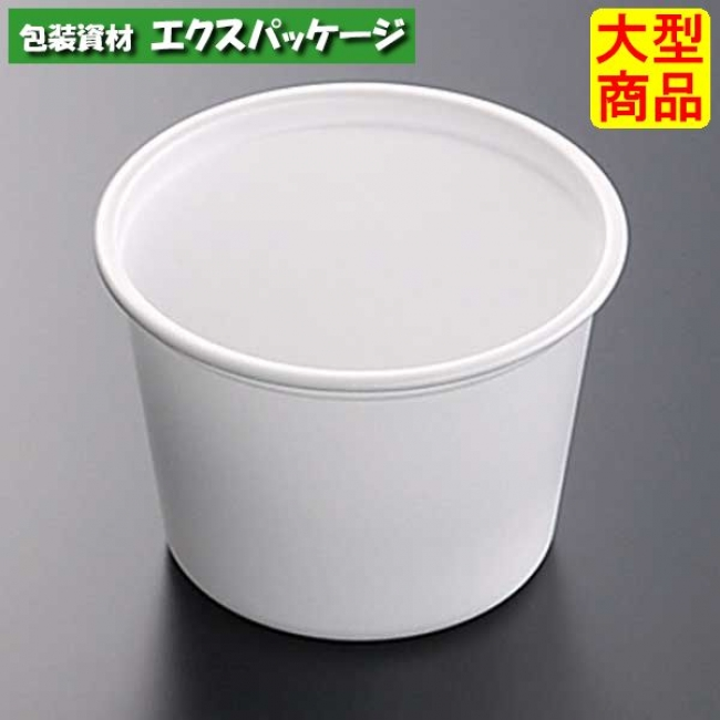 CFカップ 85-180 身 2500入 51888 ケース販売 大型商品 取り寄せ品 中央化学