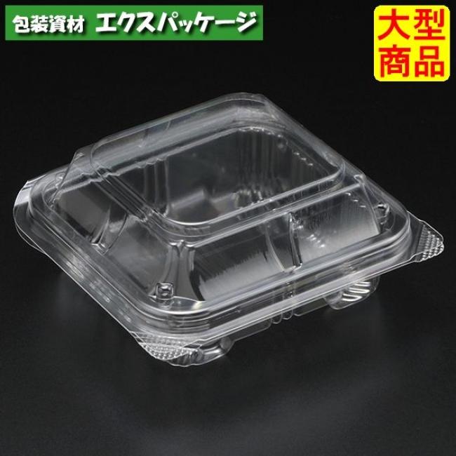 【スミ】 ユニコン NL1 透明 本体・蓋一体 1500枚入 5NL1110 Vol.22P72 【ケース販売】