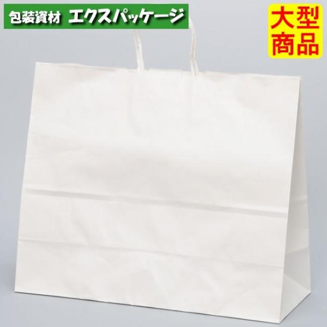 【パックタケヤマ】手提袋 HV142 晒 無地(白無地) XZT00958 200入 【ケース販売】