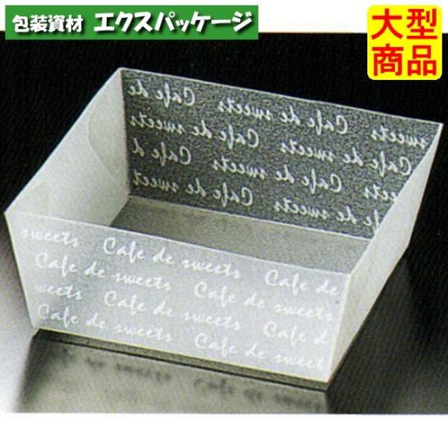【天満紙器】PC-301 ホワイティココット (カフェ) 1500入 3850601 【ケース販売】