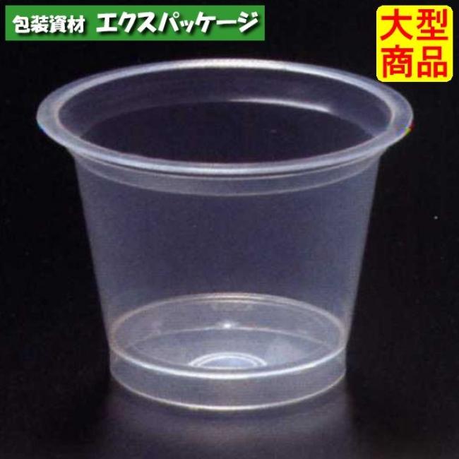 【シンギ】デザートカップ PPスタンダード PP71-96 2000入 【ケース販売】